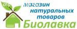 Интернет-магазин натуральных, органических товаров